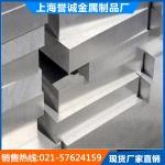 专业生产 6063铝管 6063角铝批发