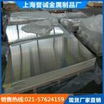 厂家直销5A03-H112军工专用铝板