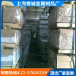 专业生产 LY12铝棒厂家  LY12切割零售