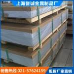 航空铝板 2024-T651铝板 重量保证