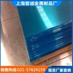 全国销售 5A02-O铝板现货厂家