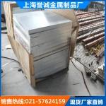 5A03中厚铝板  可定制5A03铝板规格