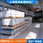 长期供应现货6009铝管生产厂家