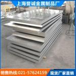 优质铝合金铝2A11模具铝 合金铝材
