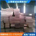 变形铝合金LD31铝板价格LD31用途