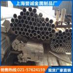 上海铝合金6060铝方管材质 6060厚壁铝管