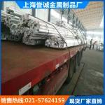 6A02中等强度铝材销售6A02铝管
