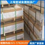 优质国标 铝合金7A04铝板用途简介