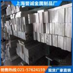 2A06可切削性能 2A06中厚铝板成分