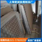 温州5052花纹铝板批发 4.0mm铝板