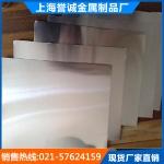 西南铝合金5754H32铝板现货出售