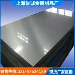 优质铝材 3A21防锈铝板 铝卷 优质优惠