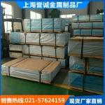 西南铝5082材质致密性好 5082铝卷裁剪