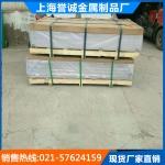 西南铝5086铝合金成分 5086超宽板用途