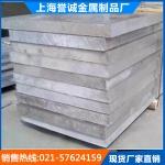 6082工业铝合金板切割6082棒材