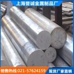 浙江AL2017铝棒生产厂家 热处理加工处理