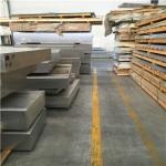 6009铝排生产厂家 6009合金铝板价格