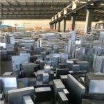 生产供应6009铝管、5A06铝板报价