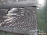 誉诚铝型材槽钢6063/花纹铝板生产厂家