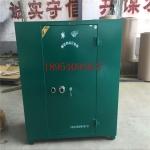 桐城直销5吨移动炸药库房 爆破物品柜 炸药库房厂家