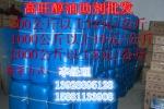 提高甲醇热值的醇油新助剂
