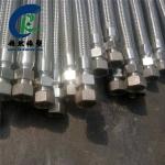 廠家直銷不銹鋼編織蒸汽耐溫軟管 高壓不銹鋼耐溫軟管