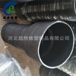 定做耐油橡膠伸縮管 鋼絲螺旋伸縮軟管 橡膠伸縮保護套管