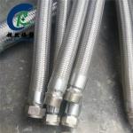 襯四氟金屬軟管 大口徑金屬軟管 高壓金屬軟管