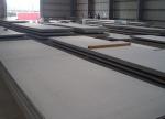 供應316L不銹鋼線材 316L不銹軸承鋼