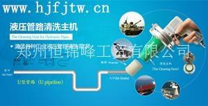 工業制造業使用的管路清洗產品