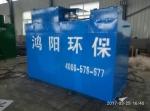 wsz-3城市生活地埋式污水处理设备型号齐全,全国销售