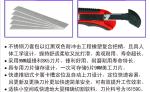 9mm红黑复合柄5连发美工刀
