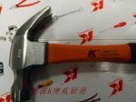 玻璃纤维羊角锤8盎司(0.5磅)