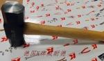 德國K牌木柄八角錘 2磅