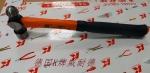 德國K牌球式鐵工錘8盎司(0.5磅)