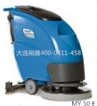 沈陽手推式洗地機 支持免費試機