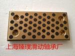 优质JSL18150自润滑耐磨板