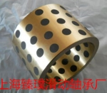 滑动轴承厂:JDB-1高丽黄铜石墨铜套