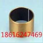 优质SF-1B6060青铜卷制衬套