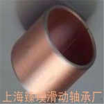 上海臻璞轴承:SF-1T齿轮泵专用轴承