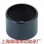 优质EPB-3工程塑料轴承