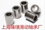 ���|FZ1160�F基粉末冶金�S承
