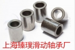 FZ1160铁基含油粉末冶金轴承