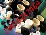 优质EPB-3工程塑料衬套