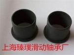 優質GFM-5055-50工程塑料法蘭襯套