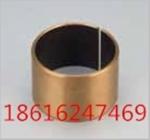 優質SF-1B3030青銅基復合襯套