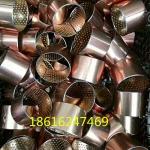 優質JF800雙金屬復合襯套
