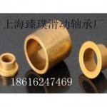優質FU-1銅基粉末冶金軸承