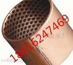 優質FB09G青銅基固體潤滑軸承