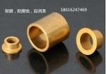 优质FU-1铜基粉末冶金轴承